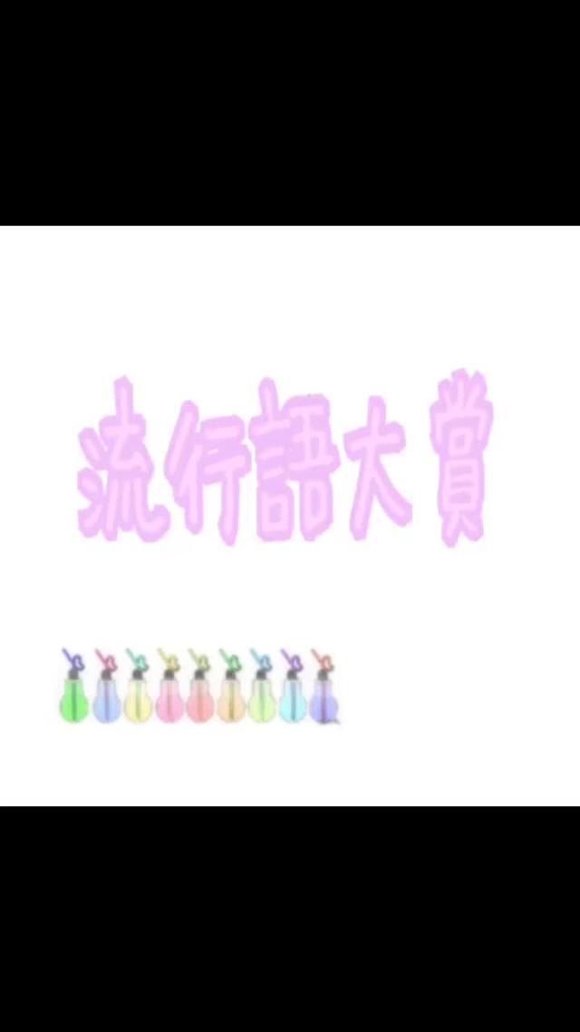 haru🍇💎🍼🐙 musically account profile photo