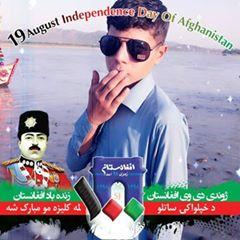 Ihsan Ullan Dil Soaz - ihsanullandilsoaz17