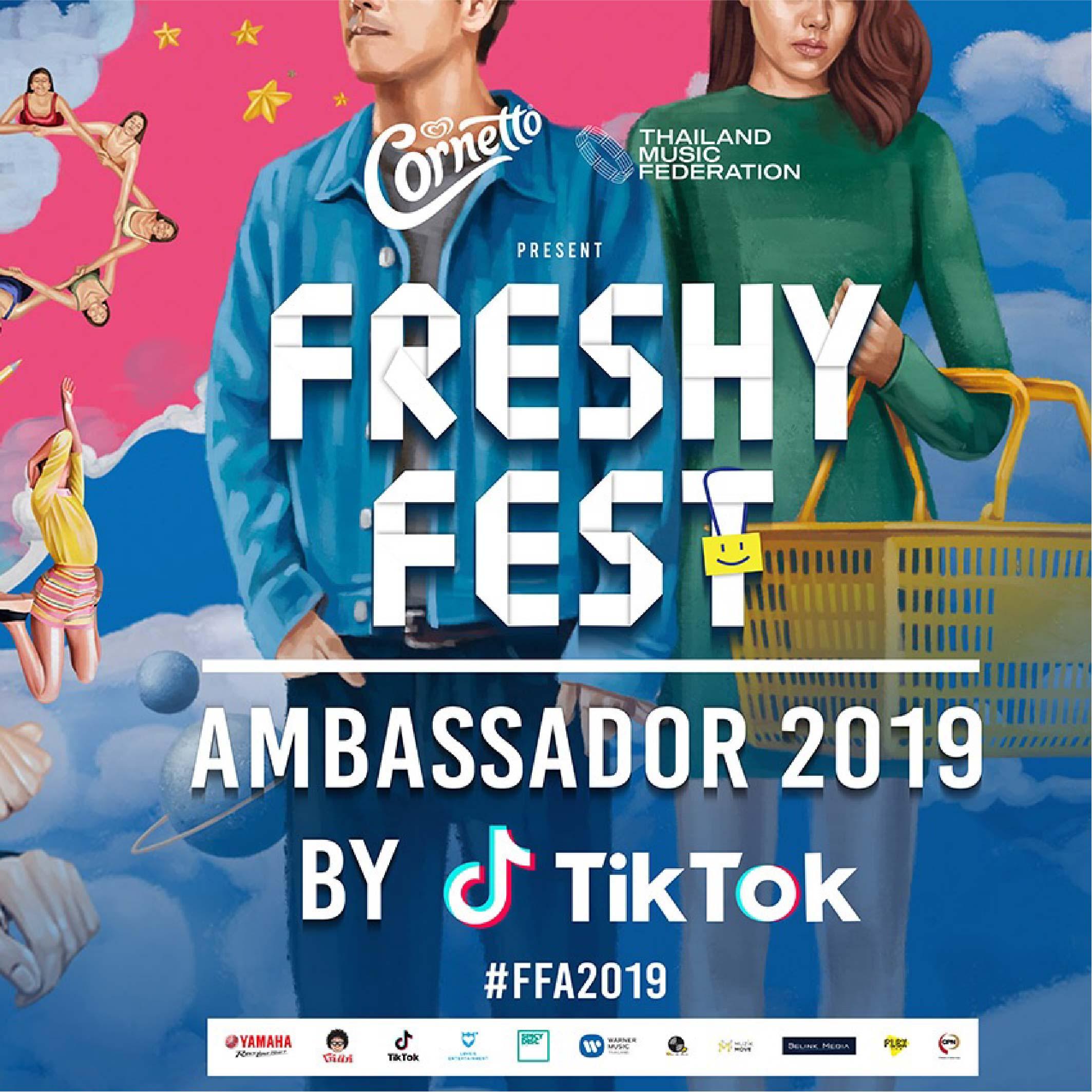 freshyfest