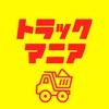 KITARO FILM キタローフィルムのアイコン