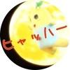 【公式】ふなっしーのアイコン