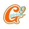 Girls²(オフィシャル)のアイコン