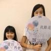 2151071588's profile photo