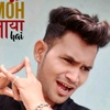 Jai Verma TikTok avatar