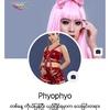Phyo Phyo