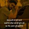 gyaani maharaj - @user_9300vikasshivhare
