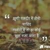 shu_bham_03 - shu_bham_03*