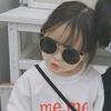 _vyami_ - - Lee