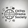 Ch7HD Drama Society