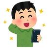 田辺とピザポテト (@tanapoteto) TikTok Profile