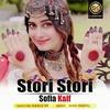 Sofia Kaif - sofiakaif