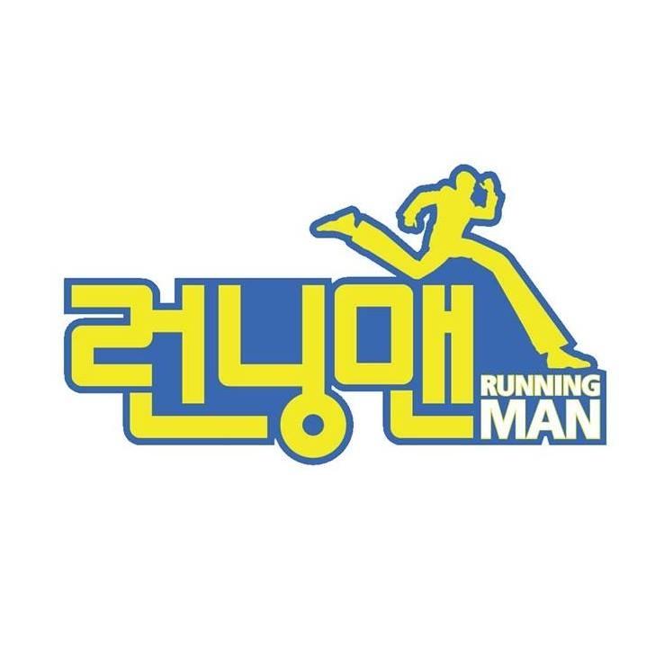 런닝맨 RunningMan - 148927363