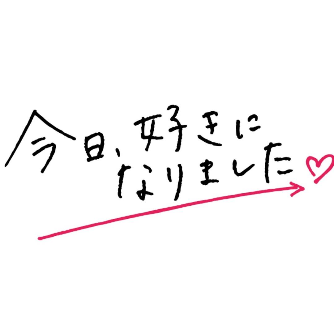 今日好き@AbemaTV - kyosuki_official