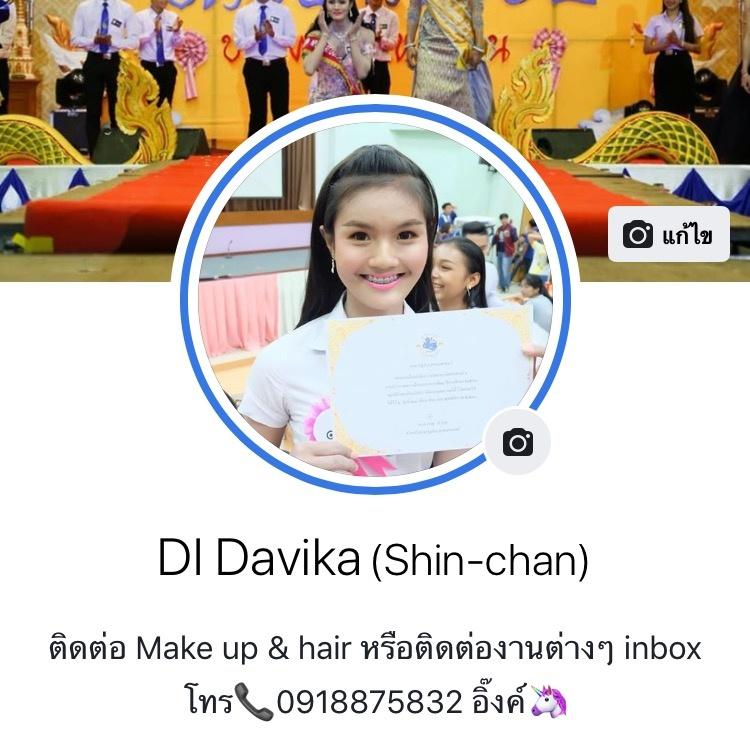 DI Davika - 2166768614