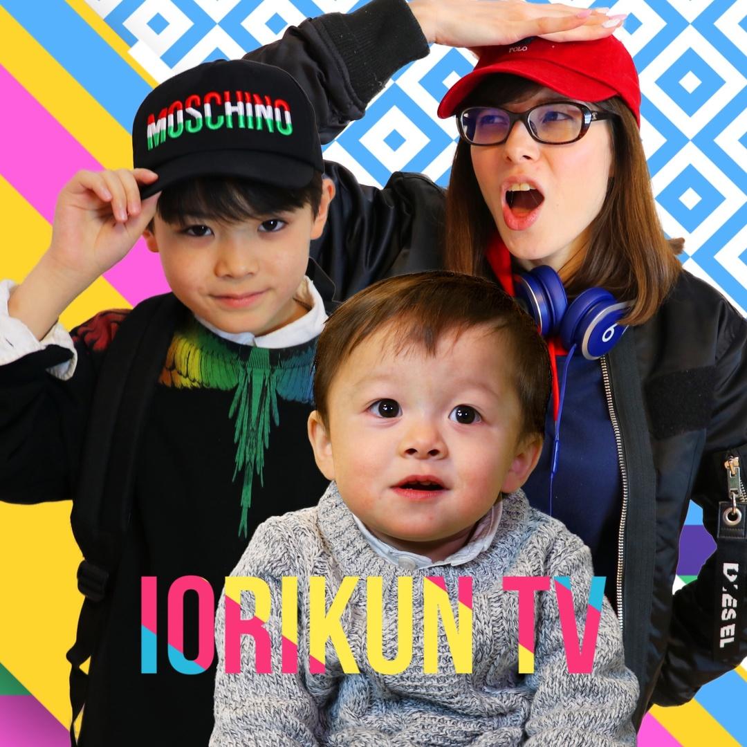 いおりくんTV - iorikun_cc