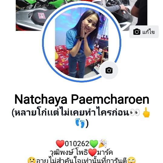 Natchaya Paemcharoen - 147126338