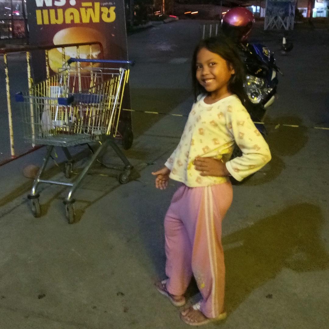 Sompong Kangram - 31219697889