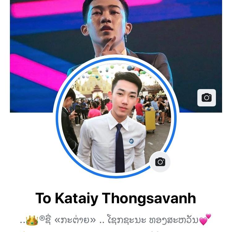 To Kataiy Thongsavan - 31438410073