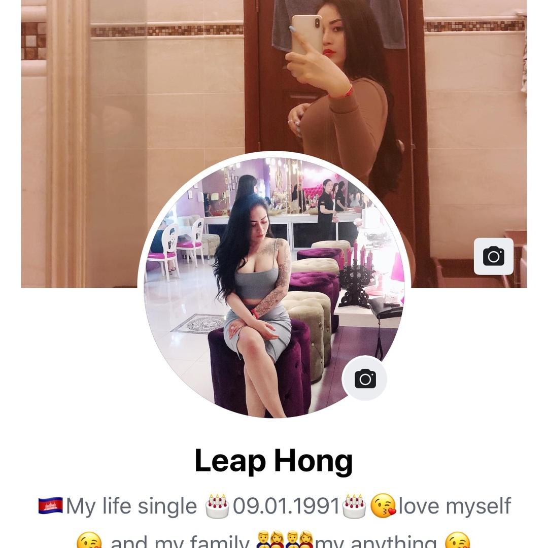 A Mey Cambodia - 2158792385