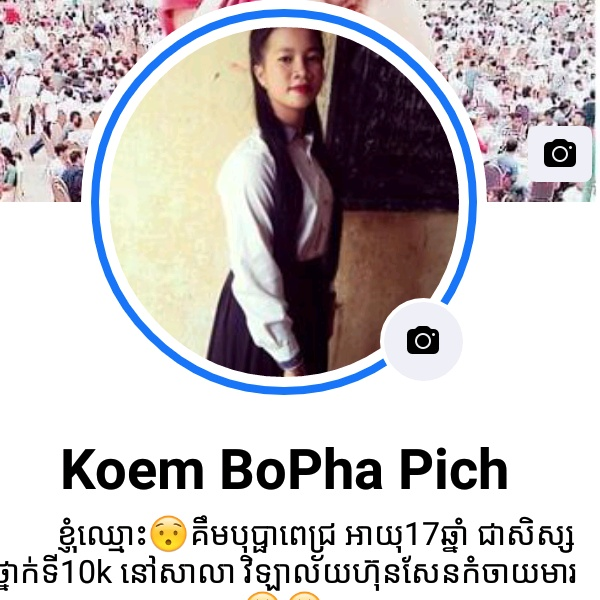 Koem Bopha pich - user8660076729020