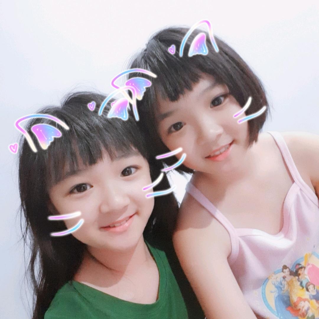 Shanie Chung 🔥 - 31970997089