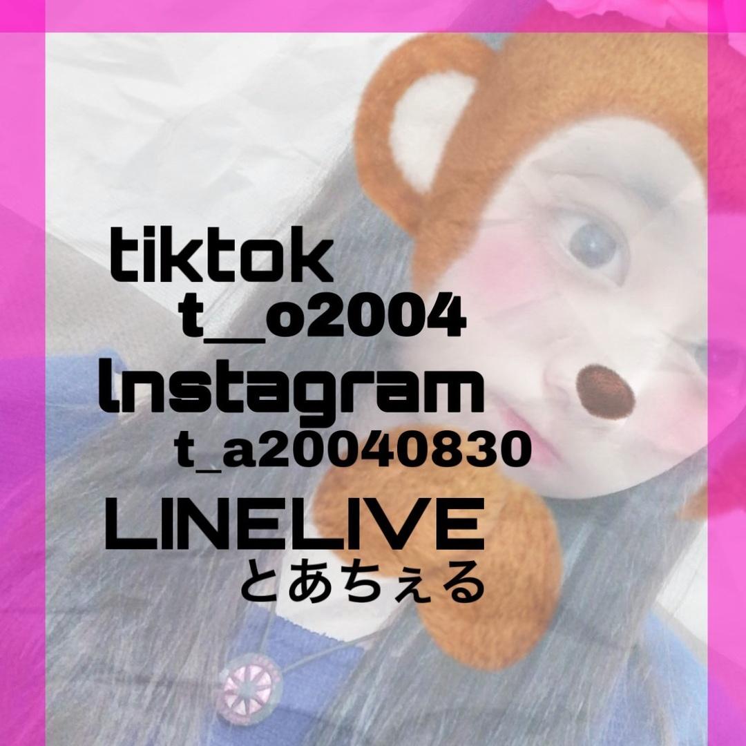 ☺︎🥀とあ🥀☺︎ - t_o2004