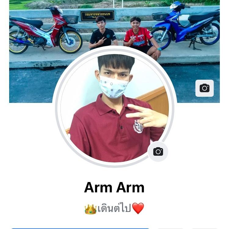 ชื่อ'อ อาร์ม'ม - 30284389089