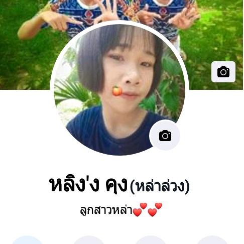 FBหลิง'ง'งัดด - user858115111516975