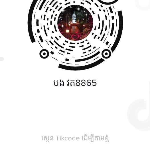 បង វត8865 - useroa7khsbnsw
