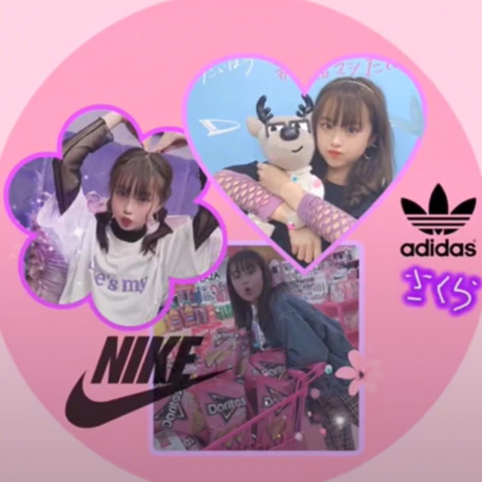 さしす姉妹🌸💧大好き  - cani679