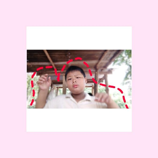 พีช'ช - 31481177817