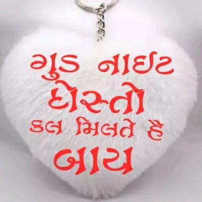 Thakor Sagar - thakorsagar744
