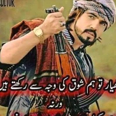 waliat Khan  - user5507687896280