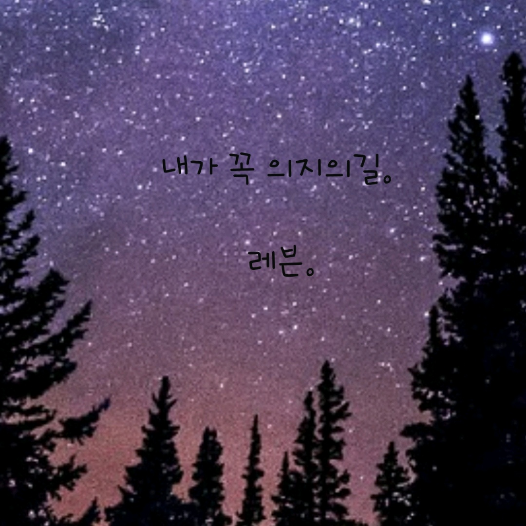 ODWメ일 레 븐 솔 로(클마) - 31422572193