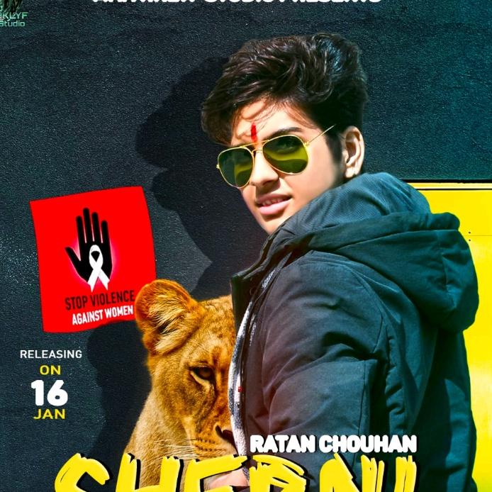 Ratan Chouhan - ratanchouhan
