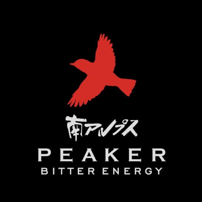 南アルプス PEAKER ビターエナジー 公式のアイコン