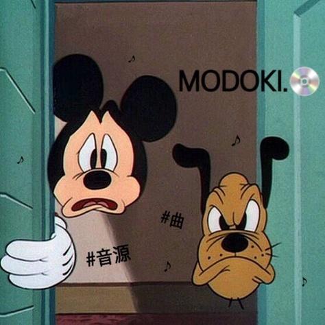 MODOKI:)  - へっくしゅ