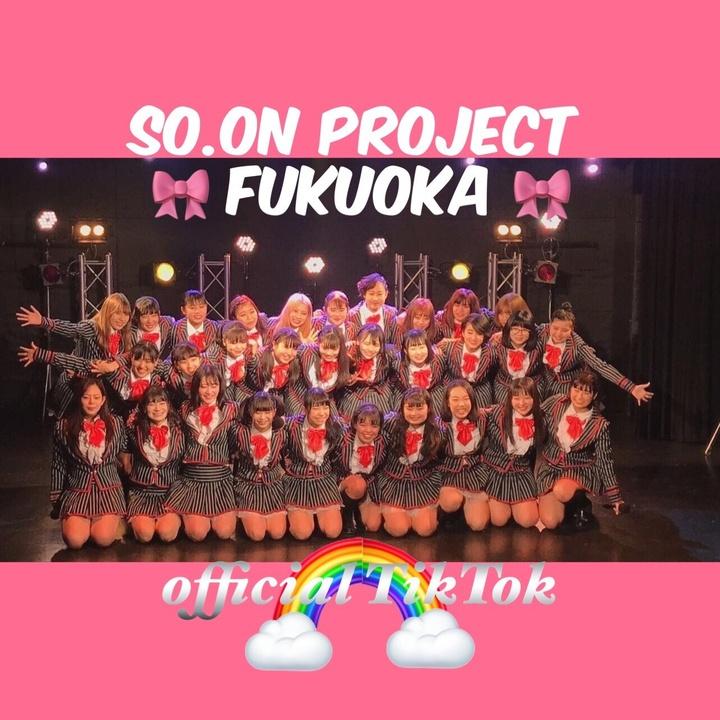 SOON project FUKUOKAのアイコン