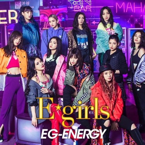 E-girlsのアイコン