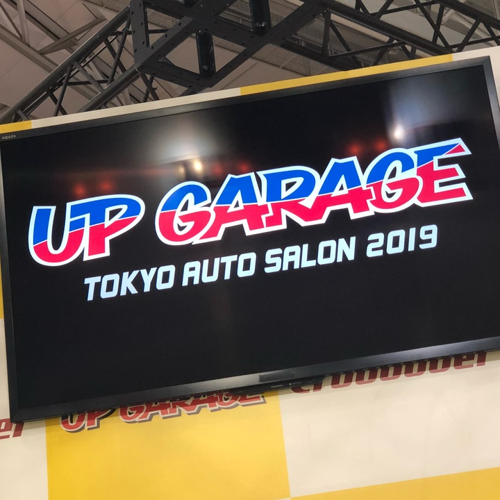 UP GARAGE(アップガレージ)のアイコン