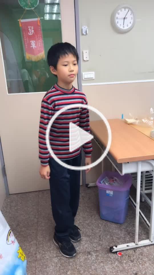 黃鈺淳 正在使用 TikTok