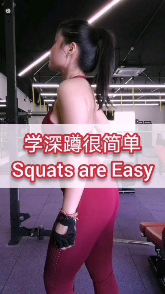 #everydayigetbetter#bootybuster #gym#fitness#jomsukan