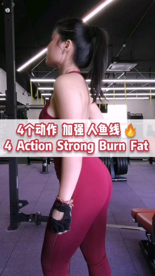 #jomsukan #fitnees #gym #everydayigetbetter#bootybuster