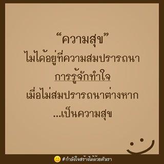 2157455883 - Autthapon Aunyand