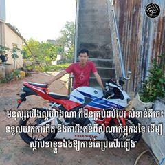 Sey Sey - 30503485073