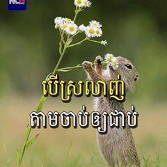 Piseth Siem Reap - 31755566153