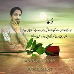 31804394425 - AbdulHai807