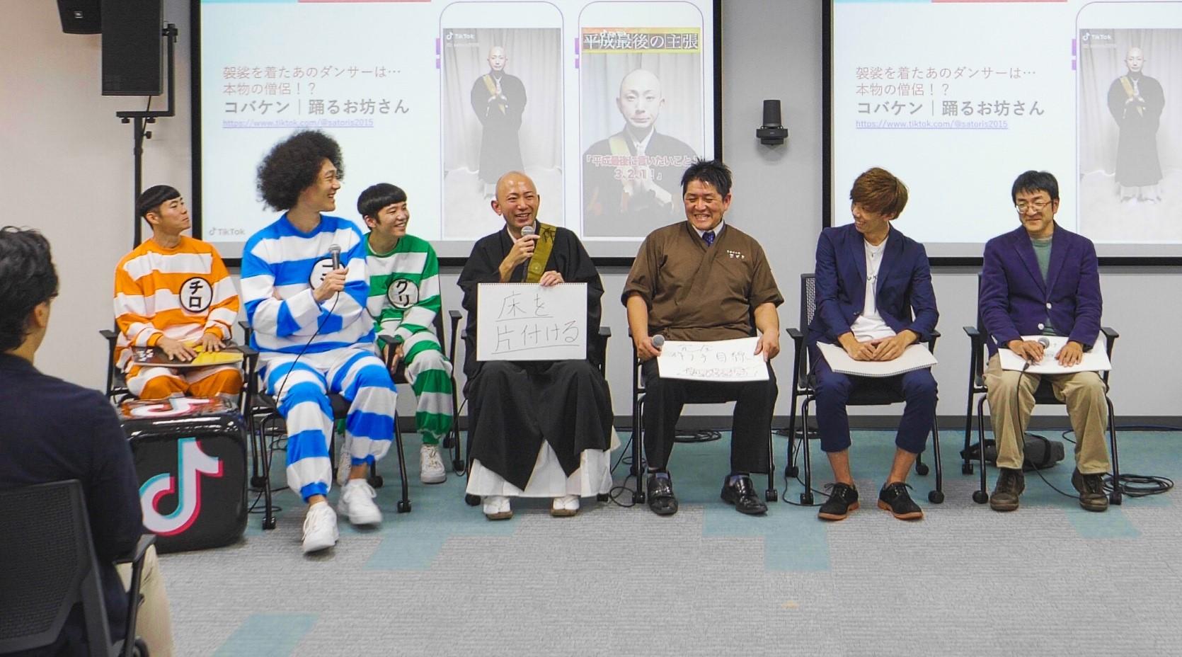 左から、ビックスモーンル(チロ/ゴン/グリ)、コバケン!踊るお坊さん、wagashi-nobu、バーソロミュー・ブック、飼育員さんzookeeper