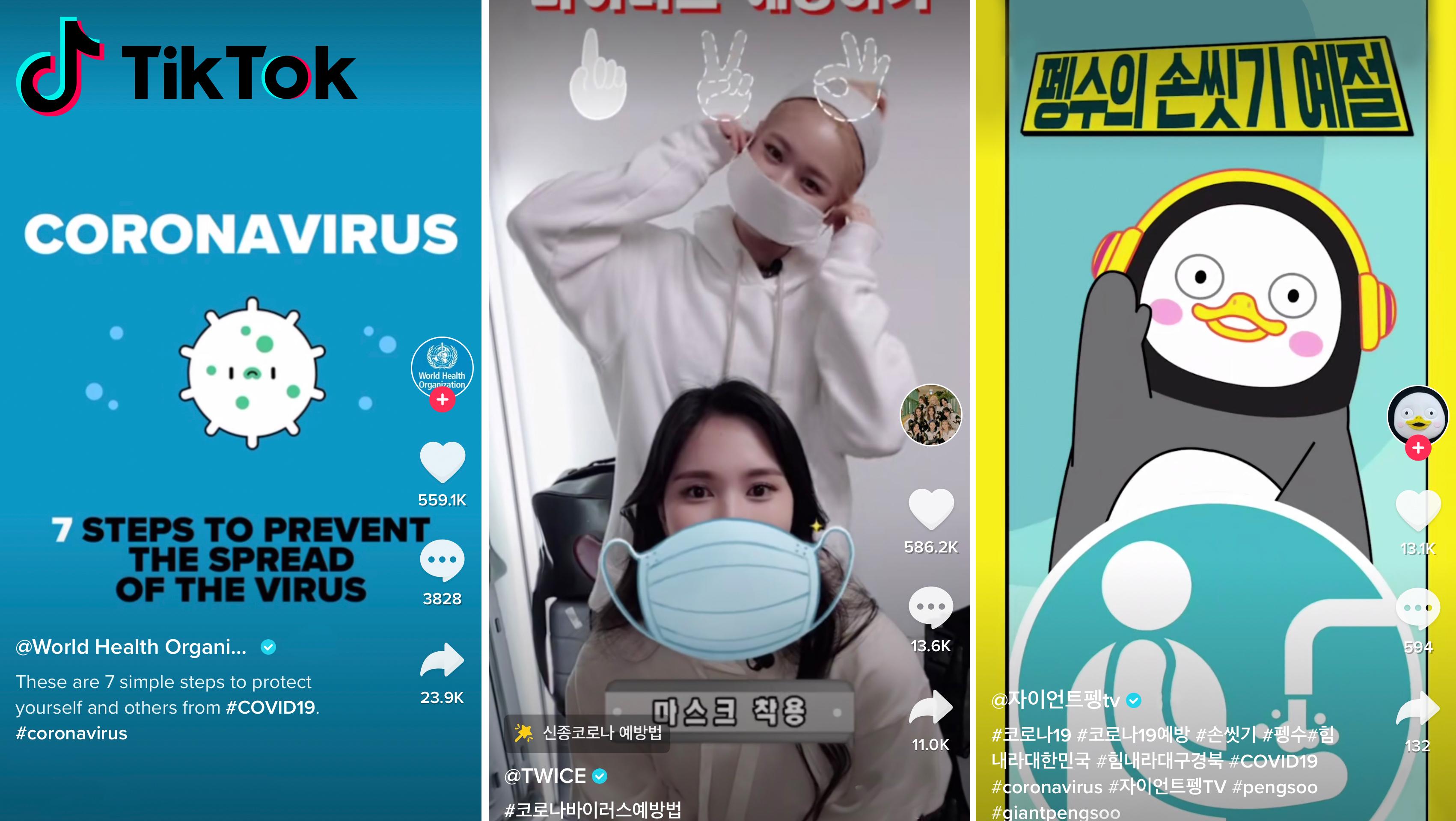 코로나 19 관련 다양한 틱톡 캠페인