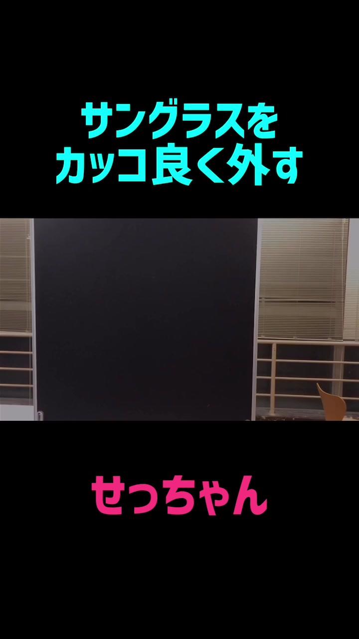 @おふざけカンパニー